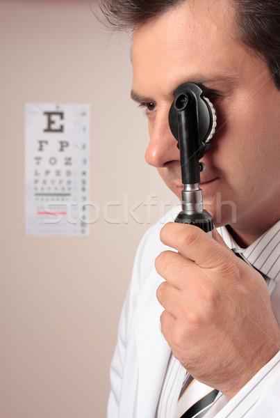Eyesight vision checkup assessment Stock photo © lovleah
