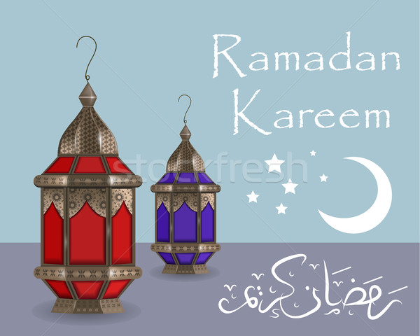 Ramadan Kareem greeting card with lanterns, template for invitation, flyer. Muslim religious holiday Stock photo © lucia_fox