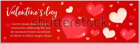Valentines Day banner with realistic 3D heart. Template for your design with space for text. Vector  Stock photo © lucia_fox