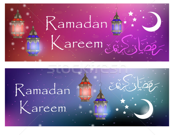 Ramadan kareem set of banners with space for text and lanterns muslim religious holiday vector illustration add to lightbox download comp stopboris Images