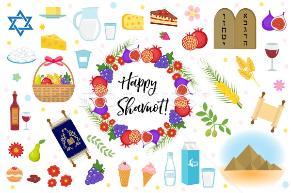 Shavuot icons set, flat style. Collection design elements on the Jewish holiday Shavuot with milk, f Stock photo © lucia_fox