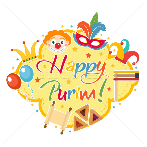 Happy Purim, template greeting card, poster, flyer, frame for text.  Jewish holiday, carnival. Vecto Stock photo © lucia_fox