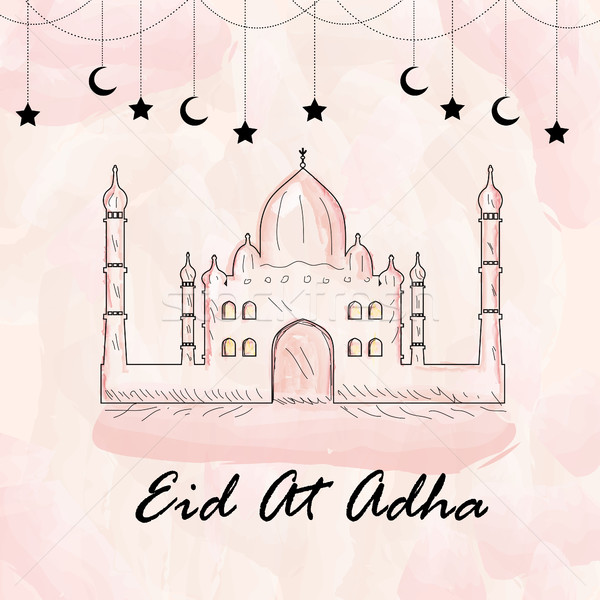 Greeting card for eid ul Adha. Watercolor style. Muslim holiday. Vector illustration Stock photo © lucia_fox