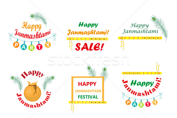 Happy Krishna Janmashtami set of typography with pot, peacock feather, flute. Indian holiday. Vector Stock photo © lucia_fox