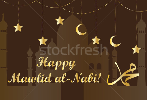 Mawlid Al Nabi, the birthday of the Prophet Muhammad greeting card. Muslim celebration poster, flyer Stock photo © lucia_fox