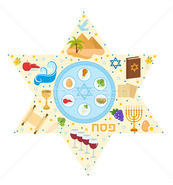 Passover greeting card with icons in the shape-stars. Pesach template for your design. Vector illust Stock photo © lucia_fox