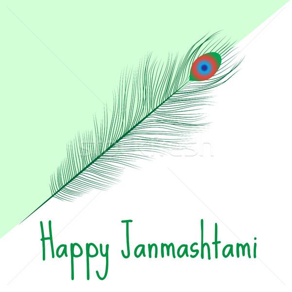 Mutlu Hint bayram doğum krishna tebrik kartı Stok fotoğraf © lucia_fox