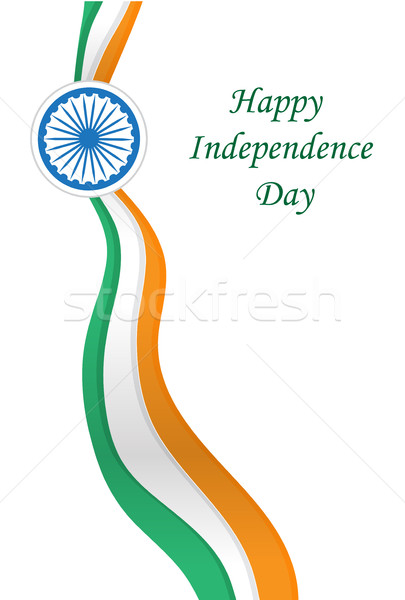 Happy India Independence Day. Independence Day India greeting card, banner. Vector illustration Stock photo © lucia_fox