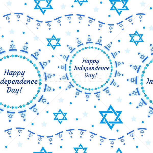 Happy Israel Independence Day seamless pattern with flags and bunting. Jewish Holidays endless backg Stock photo © lucia_fox