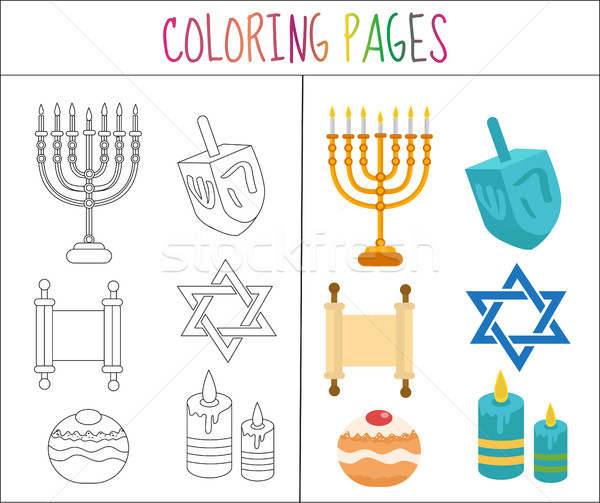 Coloring book page. Hanukkah set. Sketch and color version.  for kids. Vector illustration Stock photo © lucia_fox