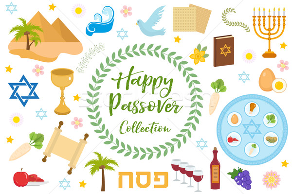 Passover icons set. flat, cartoon style. Jewish holiday of exodus Egypt. Collection with Seder plate Stock photo © lucia_fox