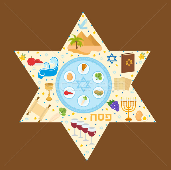 Happy Passover greeting card with torus, menorah, wine, matzoh, seder. Holiday Jewish exodus from Eg Stock photo © lucia_fox