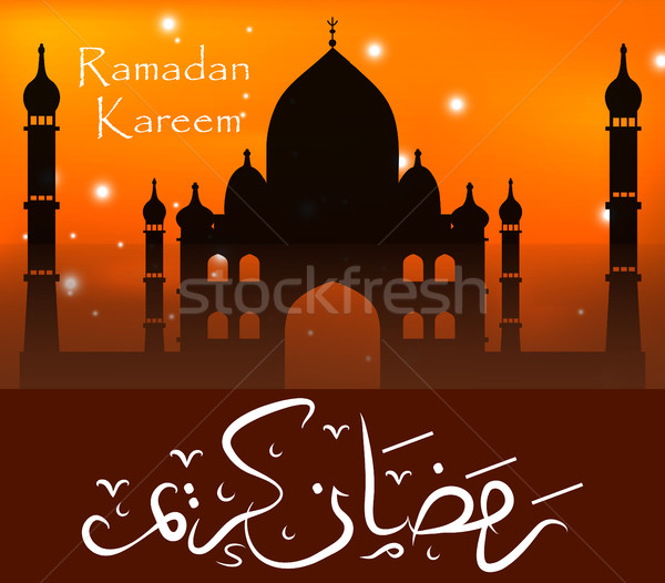 Ramadan Kareem greeting card with lanterns, template for invitation