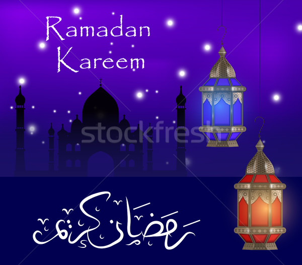 Ramadan kareem greeting card with lanterns template for invitation add to lightbox download comp m4hsunfo