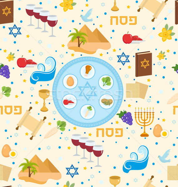 Passover seamless pattern. Pesach endless background, texture. Jewish holiday backdrop. Vector illus Stock photo © lucia_fox