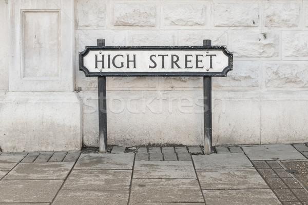 Alto rua placa sinalizadora branco parede assinar Foto stock © lucielang