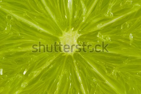 Foto stock: Fatia · cal · natureza · verde · fresco