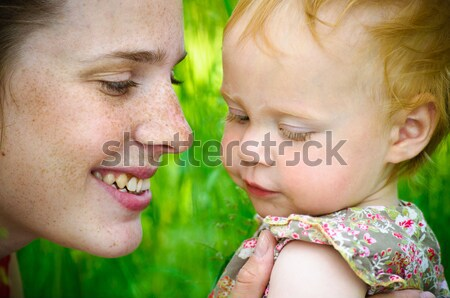 Portrait of mother and her little baby  Stock photo © luckyraccoon