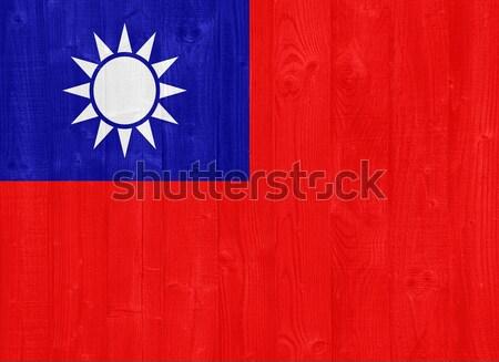республика Китай флаг великолепный окрашенный древесины Сток-фото © luissantos84