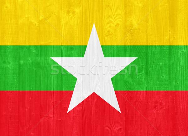 Myanmar zászló káprázatos festett fa palánk Stock fotó © luissantos84