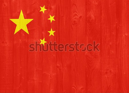 People's Republic of China flag Stock photo © luissantos84