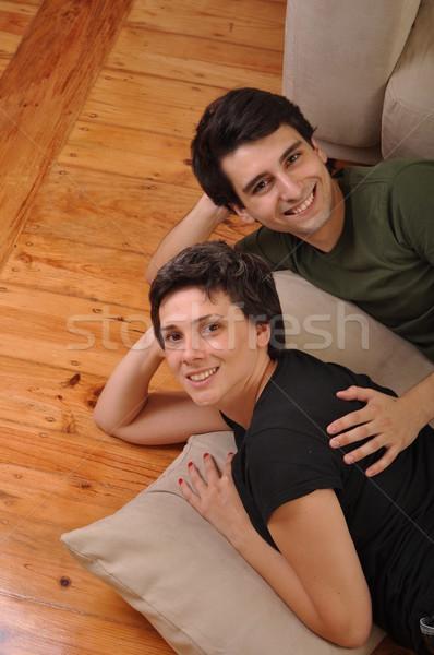 брат и сестра сеас приобретения термобелья Приобрести