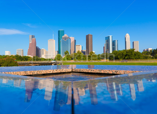 ストックフォト: ヒューストン · スカイライン · 反射 · テキサス州 · 米国 · 空