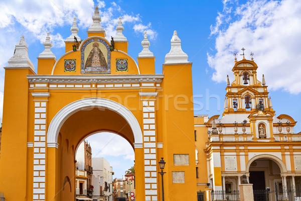 Stock photo: macarena door arch in seville
