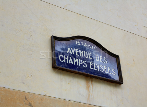 Stock photo: Champs Elysees avenue street sign in Paris