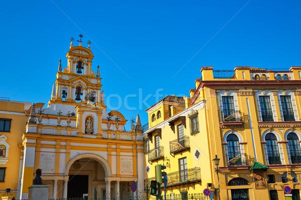 Bazilika kilise gökyüzü Bina şehir Stok fotoğraf © lunamarina