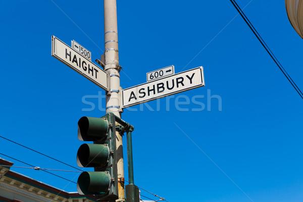 San Francisco Haight Ashbury street sign junction California Stock photo © lunamarina