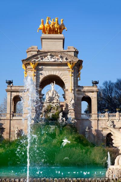 バルセロナ 公園 湖 噴水 ツリー ストックフォト © lunamarina