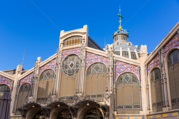 Valencia központi piac homlokzat Spanyolország utca Stock fotó © lunamarina