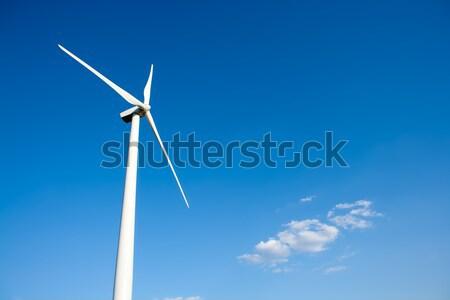 Сток-фото: Windmill · Blue · Sky · небе · природы · пейзаж · технологий