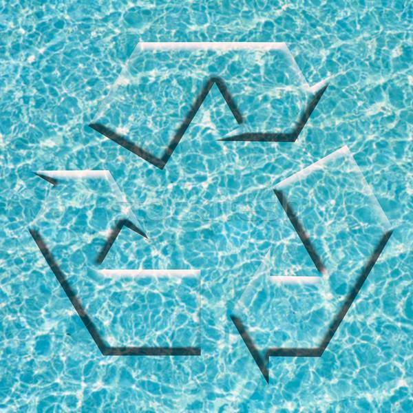 リサイクル 青 シンボル 環境 保全 ターコイズ ストックフォト © lunamarina