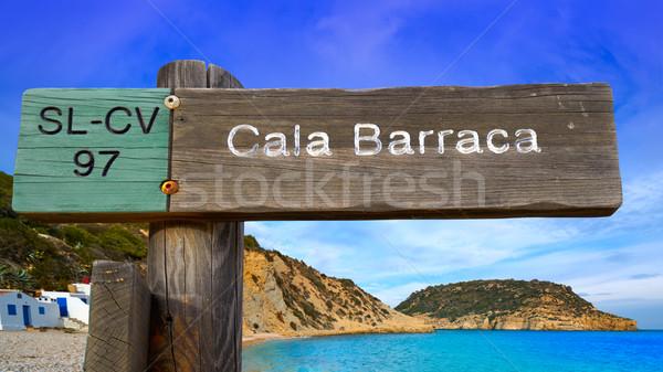 Cala Barraca beach sign in Xabia Javea Stock photo © lunamarina