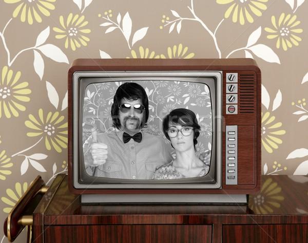 Madeira velho tv nerd bobo casal Foto stock © lunamarina