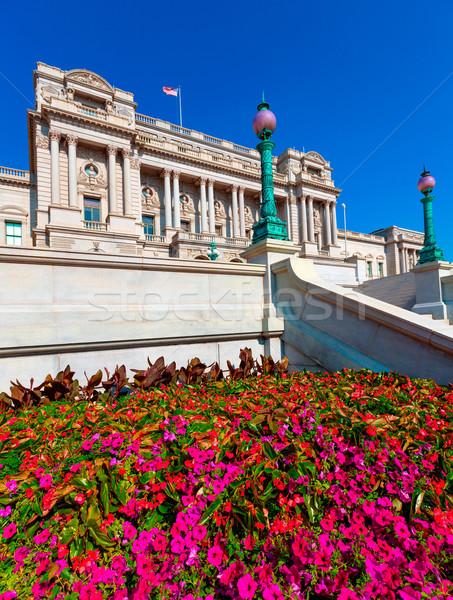 Thomas Jefferson Library of Congress Washington Stock photo © lunamarina