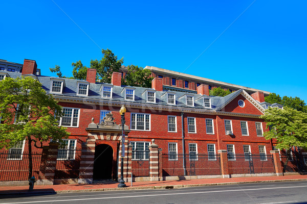 Stock photo: Harvard University in Cambridge Massachusetts