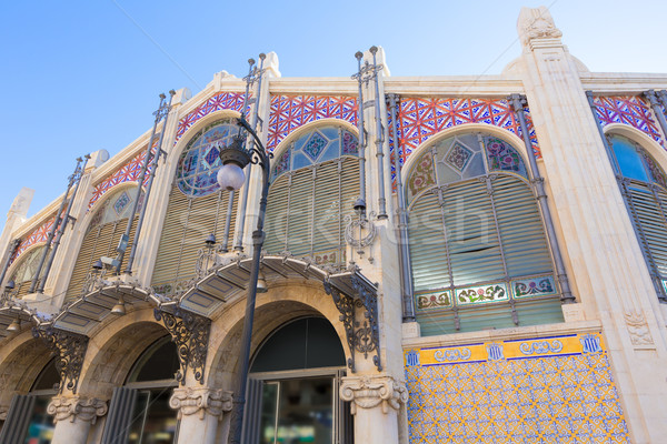 Valencia Mercado Central market main facade Spain Stock photo © lunamarina