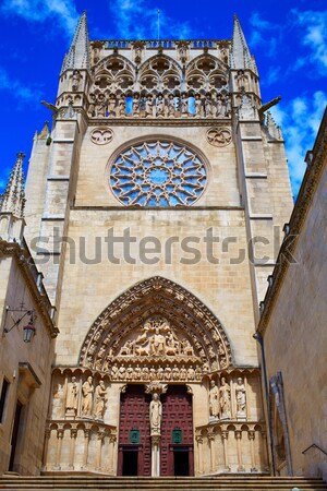 Katedral aziz yol gökyüzü Bina Stok fotoğraf © lunamarina