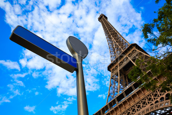 Eyfel Kulesi Paris mavi gökyüzü Fransa mavi güneşli Stok fotoğraf © lunamarina