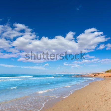 La Azohia beach Murcia in Mediterranean Spain Stock photo © lunamarina