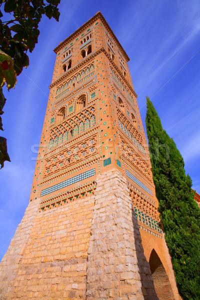 Unesco miras İspanya dizayn dünya sanat Stok fotoğraf © lunamarina