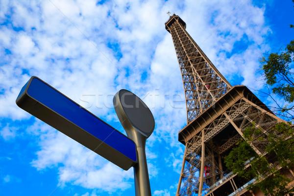 Сток-фото: Эйфелева · башня · Париж · Blue · Sky · Франция · синий · Солнечный
