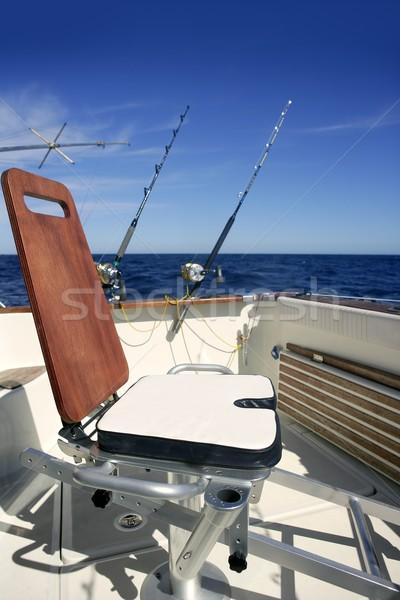 Foto stock: Grande · jogo · barco · pescaria · cadeira