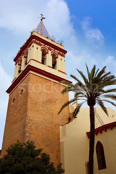 san gil abad church in macarena Stock photo © lunamarina