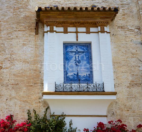 Seville Cristo Misericordias tiles in Sevilla Stock photo © lunamarina