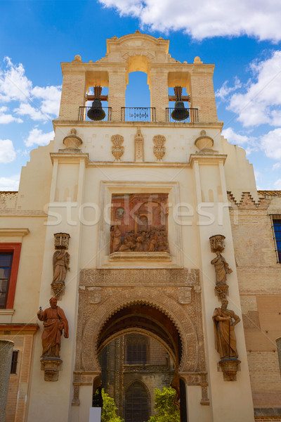 Seville almohade Perdon Cathedral door Spain Stock photo © lunamarina