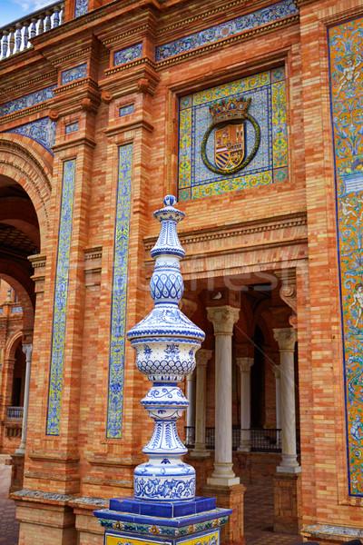 スペイン 広場 市 旅行 アーキテクチャ ヨーロッパ ストックフォト © lunamarina